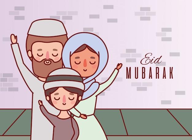 Мусульманская семья празднует рамадан ид мубарак