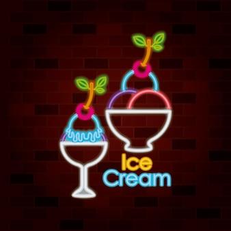 レンガの壁のネオンサインのアイスクリーム