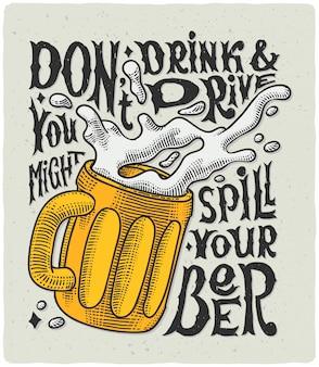 ビールジョッキとポスターをレタリング