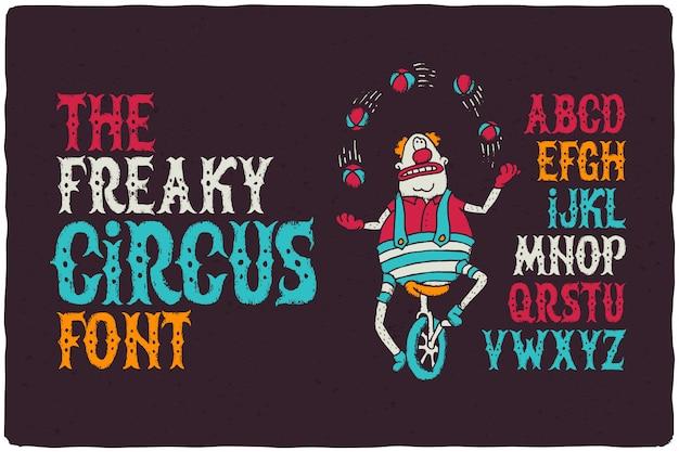 Декоративный цирковой шрифт с иллюстрацией клоуна