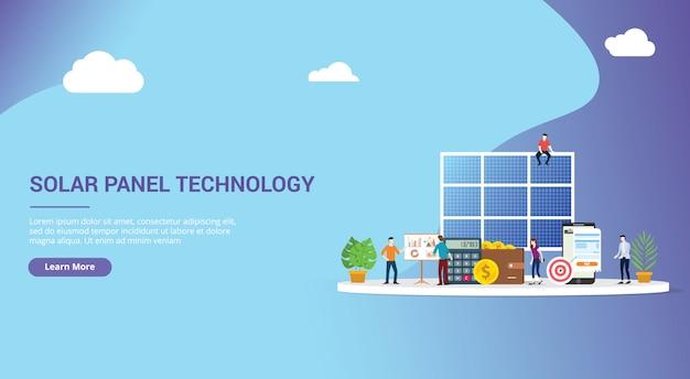 Солнечная панель энергии бизнес-дизайн сайта
