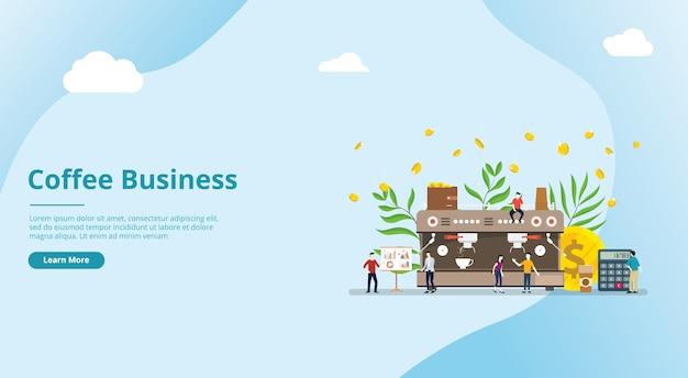 ウェブサイトテンプレートのコーヒービジネスコンセプト
