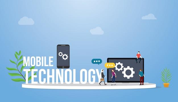 スマートフォンとラップトップのモバイル技術の概念