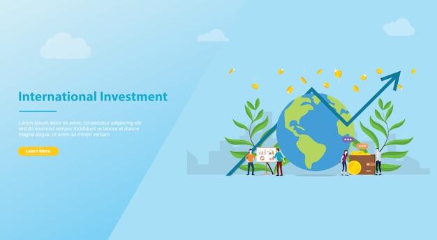 ウェブサイトテンプレートまたはランディングページのための大きな地球との国際投資の概念