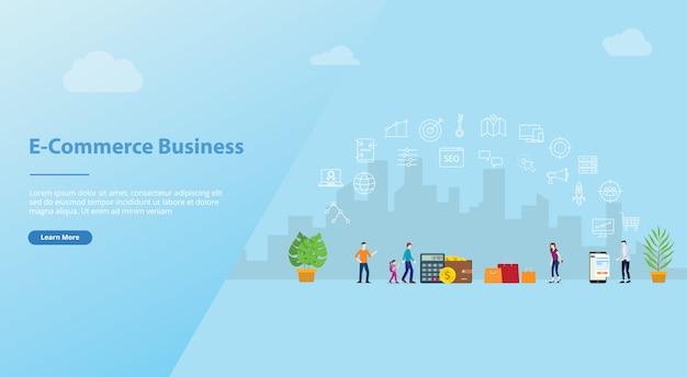 ウェブサイトのテンプレートまたはランディングのホームページのいくつかのお金の支払いと大きな単語スタイルのショッピングビジネスコンセプト