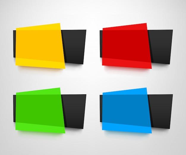 異なる色のバナー