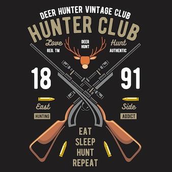 ハンタークラブ