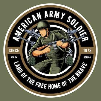 アメリカ陸軍兵士