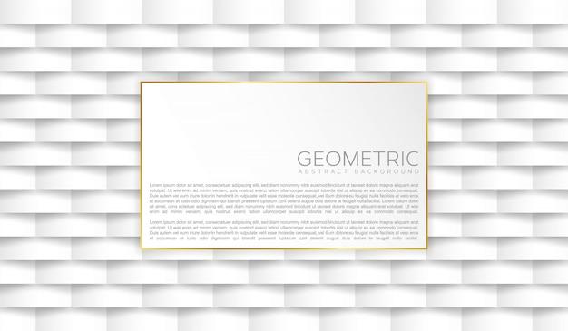 Геометрический белый фон