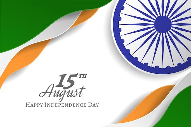 インドの背景の独立記念日