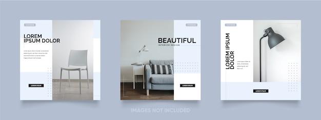 Шаблон поста в социальных сетях для продажи мебели