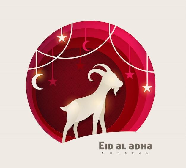 イードアルアドムバラクムスリムコミュニティフェスティバルの背景デザインの祭典。