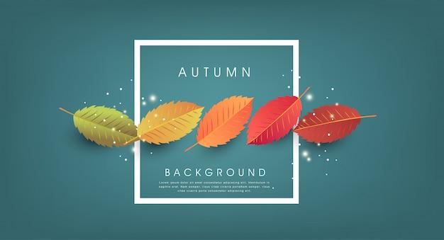 葉と秋の背景。