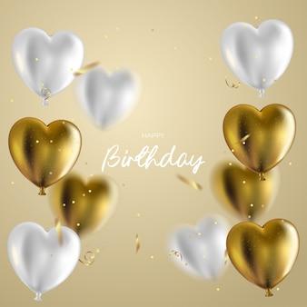 グリーティングカードや招待状、現実的なバルーン、紙吹雪のお誕生日おめでとうタイポグラフィデザイン。