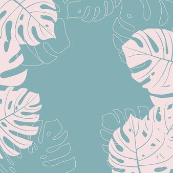 モンステラの葉のパターンは、青とピンクの色です。ベクトル図