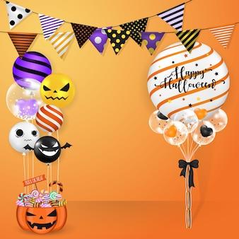 ハロウィンの風船とパーティーの旗の装飾
