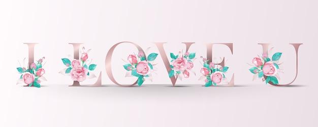 ピンクのバラの水彩装飾の美しいアルファベット