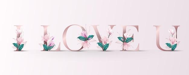 花の水彩画の装飾と美しいアルファベット