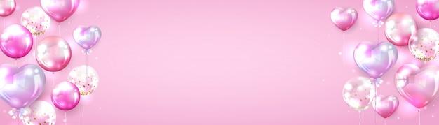バレンタインバナーデザインのピンクのバルーン背景