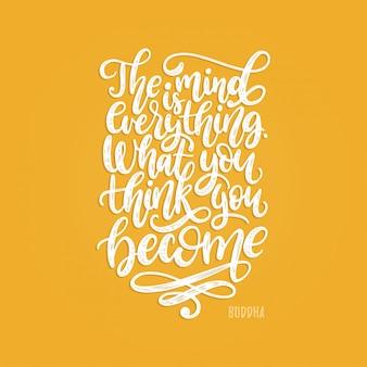 心はすべてです。あなたがどうなると思うか。手書きの仏句、心に強く訴える引用。
