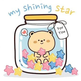 カラフルな星が付いているガラス瓶のテディベア