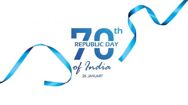 インド共和国記念日のための創造的なポスター、バナーやチラシ