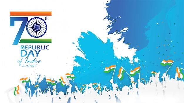 С днем республики индии