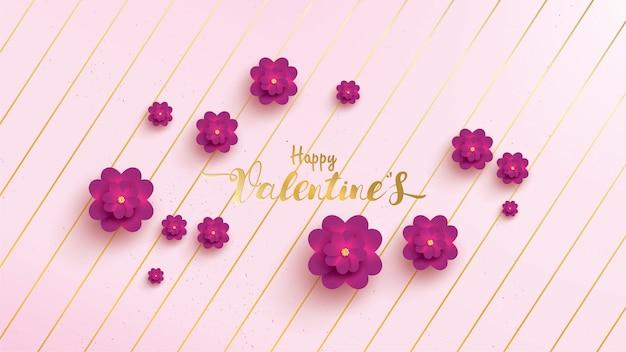 幸せなバレンタインデーのグリーティングカード