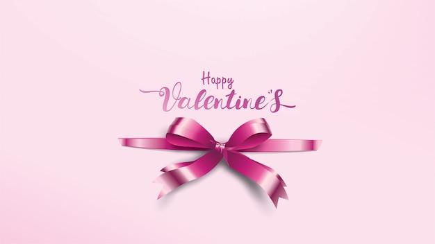 美しいバレンタインデーの背景