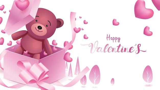 幸せなバレンタインの背景