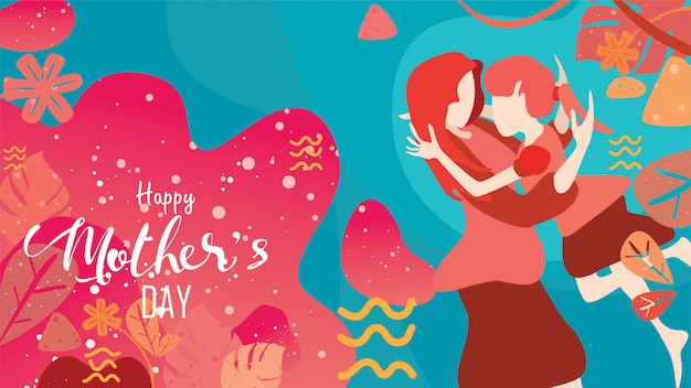 母の日おめでとう!