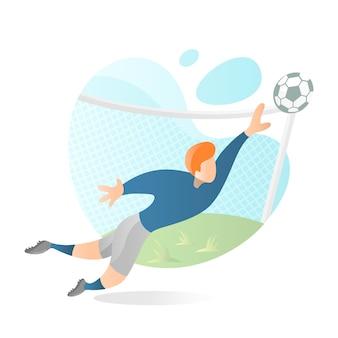 Футбольный вратарь принимает меры, спасая мяч от ворот на плоской иллюстрации