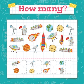 教育的な子供のゲームを数える、子供の活動シート。タスクの数。数学、数字、その他のテーマの宇宙を学びます。