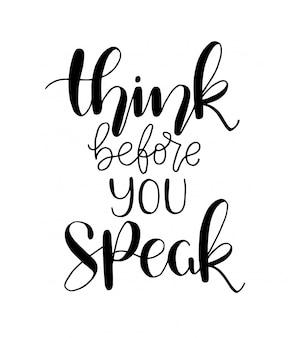 あなたが話す前に考える - 手レタリング、やる気を起こさせる引用符