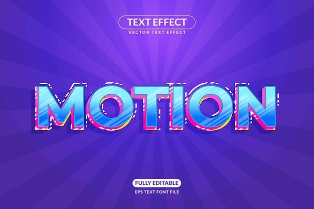 Редактируемый стиль текста с анимацией движения