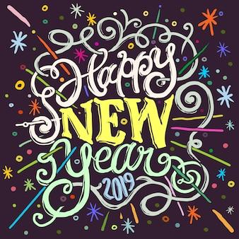カラフルなタイポグラフィースタイルの新年のご挨拶のバックラウンド