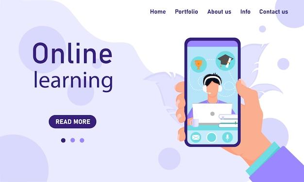 ウェブサイトとトレンディなアプリのデジタルコンセプト遠隔学習オンラインバナーテンプレート。ライラック色のフラットスタイル。学生と生徒のための電話からの電子コース。