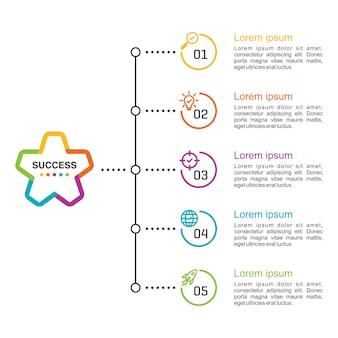 Инфографический шаблон