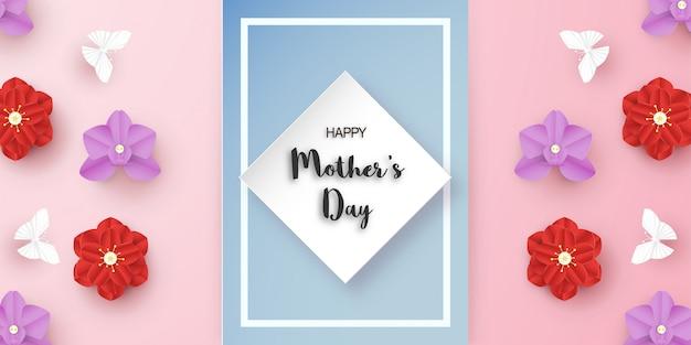 幸せな母の日のためのテンプレートデザイン。