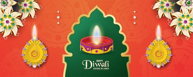 Дивали это фестиваль огней индуистской для приглашения фона.