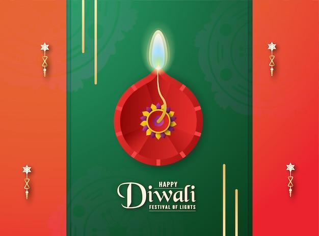 Дивали это фестиваль огней индусов, индусов.