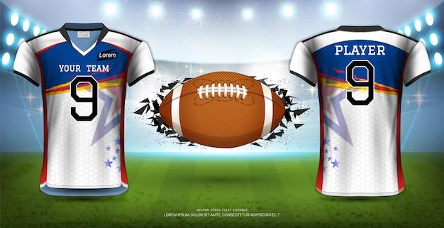 アメリカンフットボール