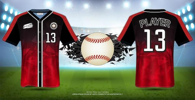 野球ユニフォーム&ジャージスポーツモックアップテンプレート。
