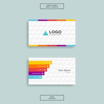 Шаблон цветной визитной карточки
