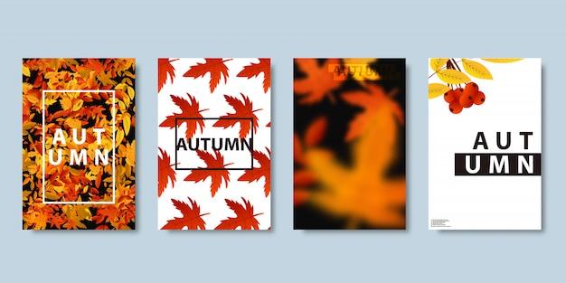 チラシ、雑誌のポスター、装飾、明るい背景のカバーのための秋の現実的なパンフレットのセット。