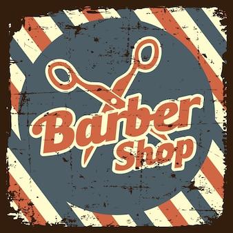 理髪店の店のサインサイネージ