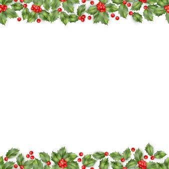 ベリーのシームレスな境界線を持つクリスマスヒイラギの枝。幸せな年賀状オブジェクト。