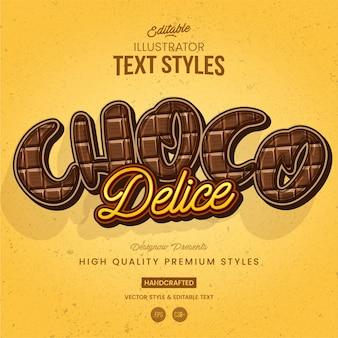 チョコレートの文字スタイル