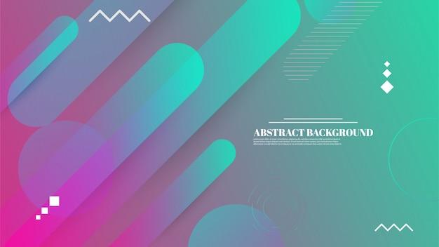 グラデーションカラーの抽象的な幾何学的な背景