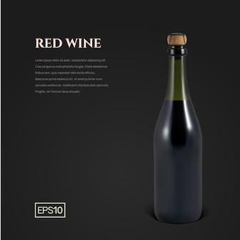 黒地に赤のスパークリングワインの写実的なボトル